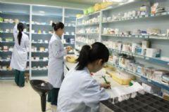 药品准入首次国家谈判,国家谈判药品是什么?[多图]