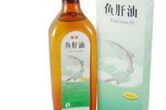 新生儿吃哪种鱼肝油好?新生儿什么时候吃鱼肝油?[图]