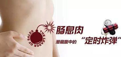肠息肉是腹中定时炸弹,曲靖东大中医肛肠医院教你如何预防